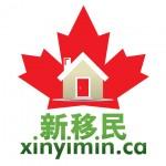 xinyimin_logo